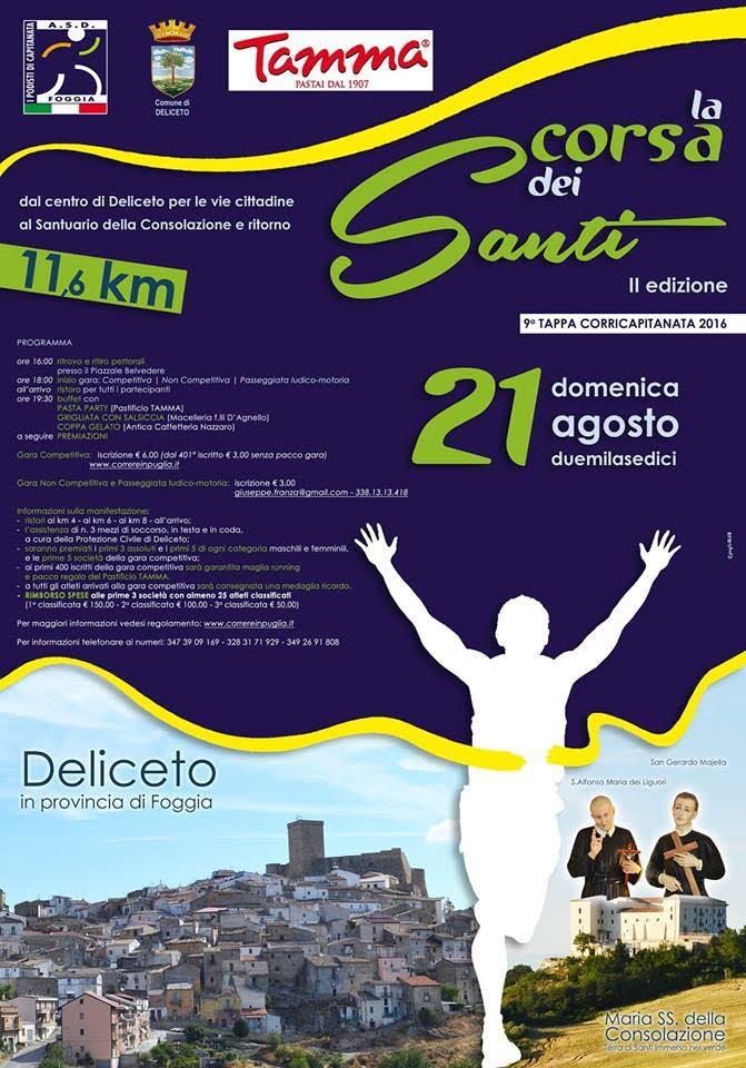 corsa-santi-2016